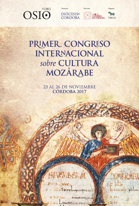 congreso-cultura-mozarabe-2017-02