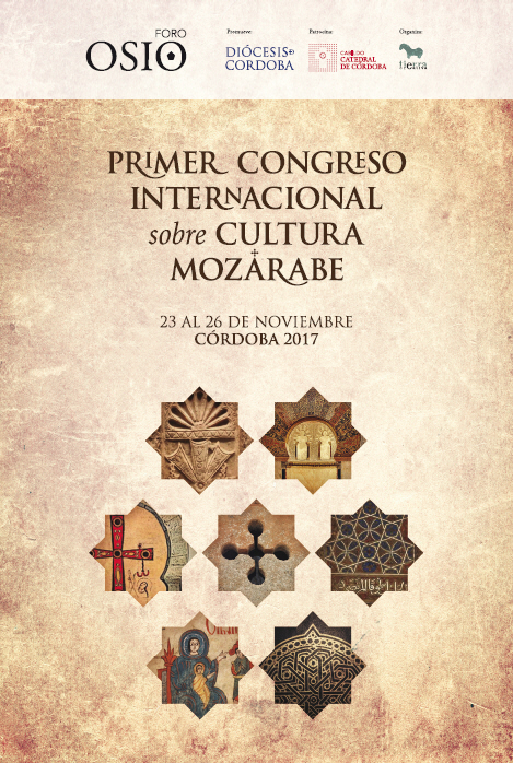 congreso-cultura-mozarabe-2017